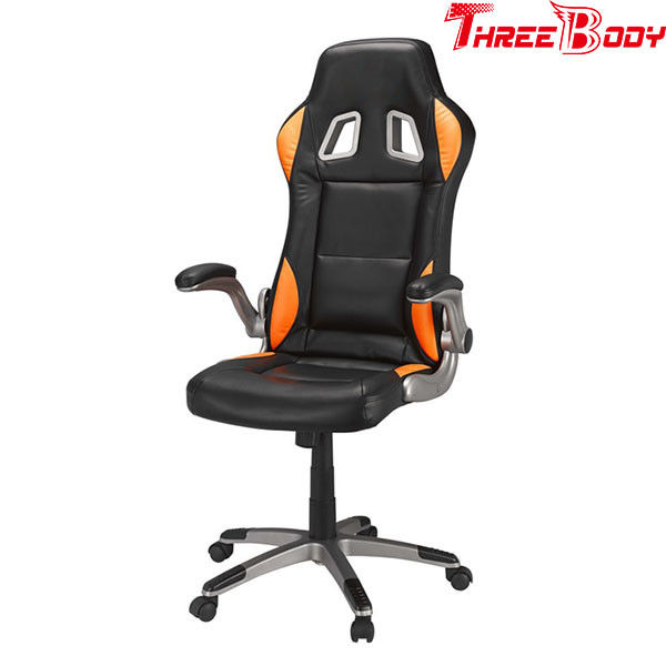 Light Weight  Leather Gaming Chair Human - Oriented Ergonomic Designed