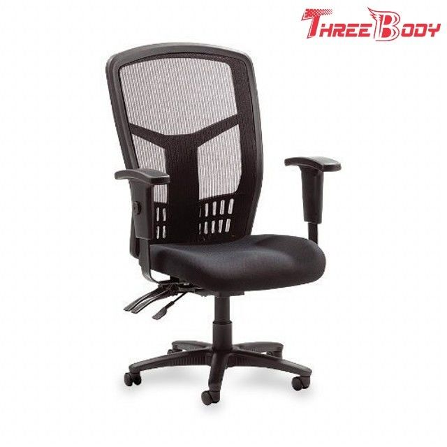 Height - Adjustable Office Computer Chair , Mobile Swivel Mid Back Mesh Office Chair