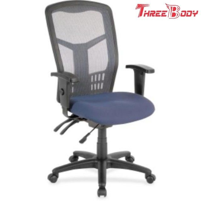 High Back Mesh Office Chair , Ergonomic Office Chair With Lumbar Support