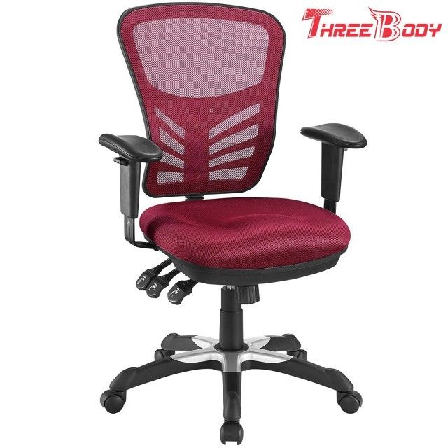 Home / Office Mesh Computer Chair , Ergonomic Mesh Bottom Office Chair